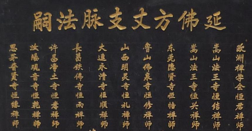 Les 11 disciples principaux