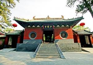 Monastère de Shaolin 少林寺