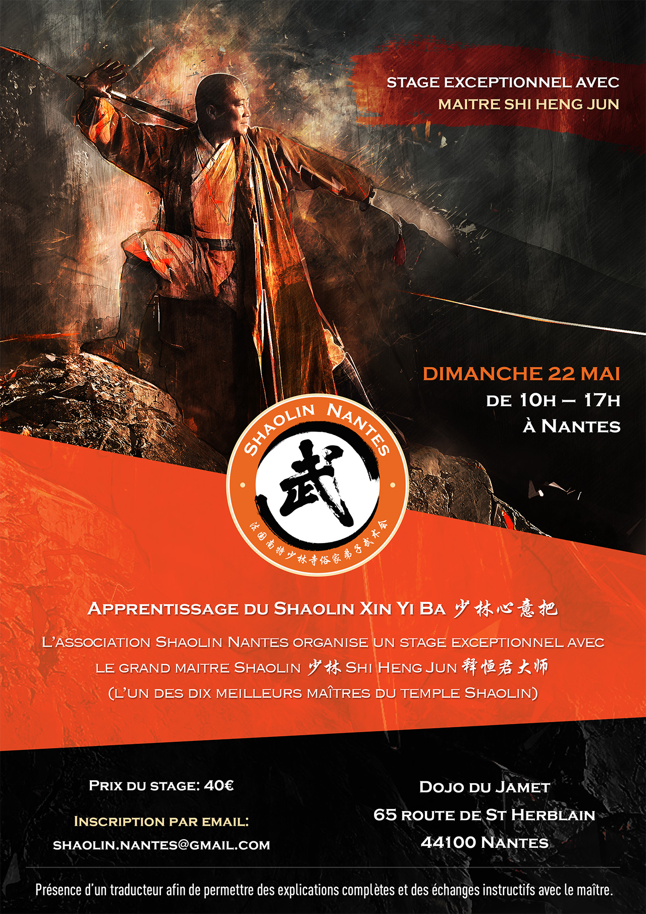 Shaolin_Nantes_Stage