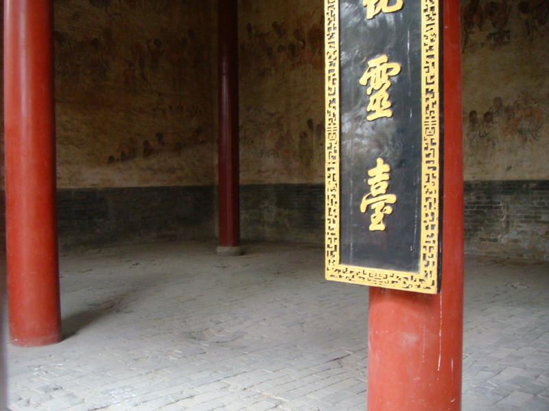 la salle aux milles bouddhas 千佛殿