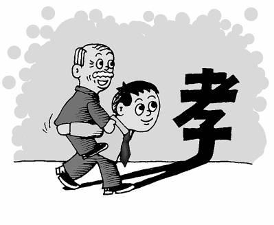 Le caractère Xiao 孝