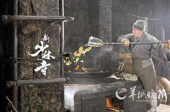 Jackie Chan 成龙 interprétant Jin Na Luo 紧那罗 dans le film Xin Shaolin Si 新少林寺